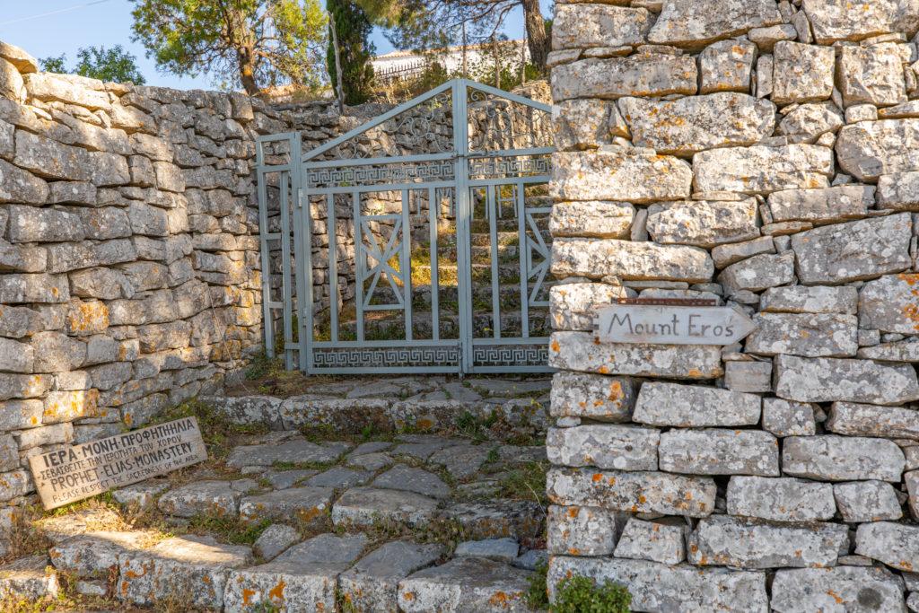 Gate to Prophet Elias Monastery